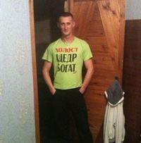 Александр Аринушкин, 12 апреля , Москва, id193713269